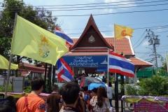 Landstigning på Koh Kret, Nonthaburi.