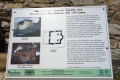 Church of St Mary of Blachernae, Berat Castle, Berat. Slottets äldsta kyrka.