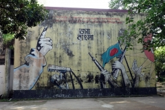 Graffiti, Dhaka University Campus.