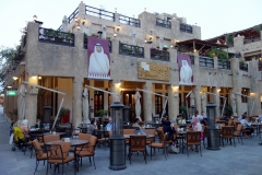 Restaurang i Souq Waqif, Doha.
