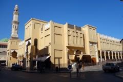 Naif Souq, Deira, Dubai.