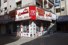 Perfume Souq, Deira, Dubai.