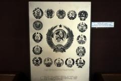 Alla sovjetrepubliker, Josef Stalin-museet, Gori.