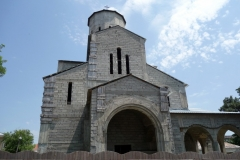 Kyrka i centrala Gori.