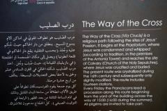 Kortfattad beskrivning av Jesus väg från det att han blev dömd till korsfästelsen, Via Dolorosa, Jerusalem.