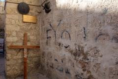 Station 9: Platsen där man tror att Jesus ramlade för tredje gången, Via Dolorosa, Jerusalem.