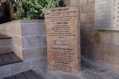 Minnesmärke från befrielsekriget 1948, Jewish Quarter, Jerusalem.