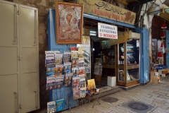Gatuscen, Muslim Quarter, Jerusalem.