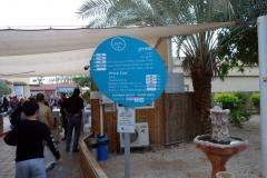 Entrén till Kalya Beach, Döda havet.