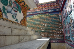 Helig skrift vid entrén till Swayambhunath-templet, Katmandu.