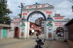 Patan Dhoka, Patan.