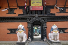 Byggnaden där stadens egen kumari bor, Ratnakar Mahavihar, Patan.
