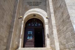 Entrén till historiska museet, Kruja.