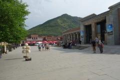 Mtskheta Tourism information center till höger i bild.