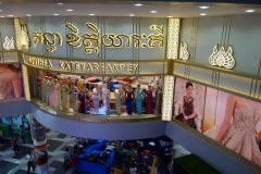Sorya Center Point shopping mall, Phnom Penh.