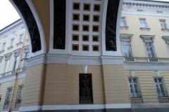 Del av Generalstabsbyggnadens vackra valvport, Sankt Petersburg.