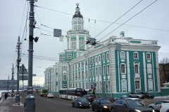 Kunstkamera, Sankt Petersburg.
