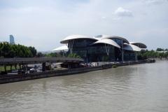 Public Service Hall, Tbilisi.