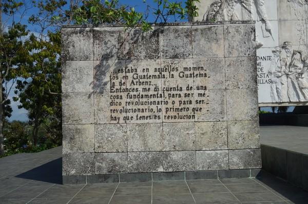 Memorial Comandante Ernesto Che Guevara, Santa Clara.