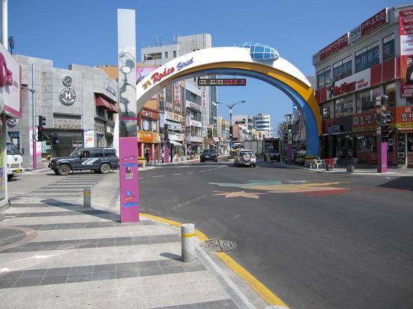 Allt är modernt och andas framåtanda och framtid, Sockcho city.