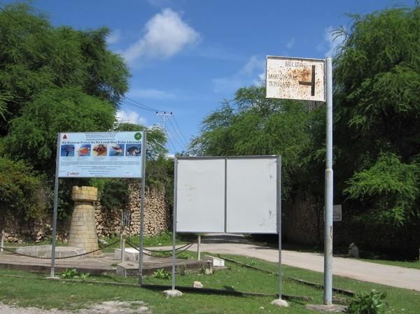 Strandad i Lautem då den buss jag åkte med gick till Lospalos. Lautem, Timor-Leste.