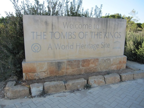 Entrén till Tombs of the kings, Pafos.