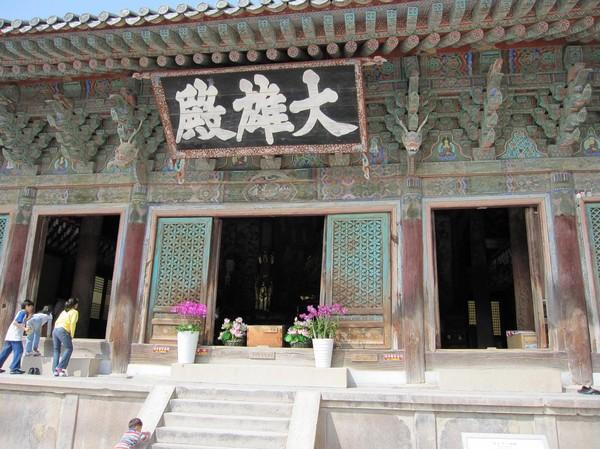 Bulguksa temple, Gyeongju.