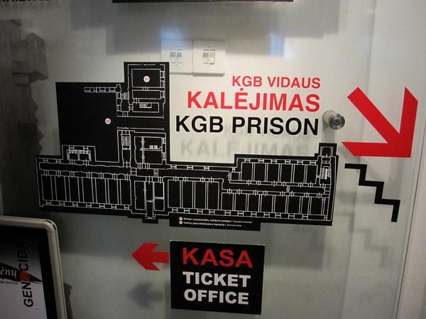 Det rådde som väntat fotoförbud i hela byggnaden. Detta var den enda bild jag vågade ta inne i The Museum Of Genocide Victims, Vilnius.