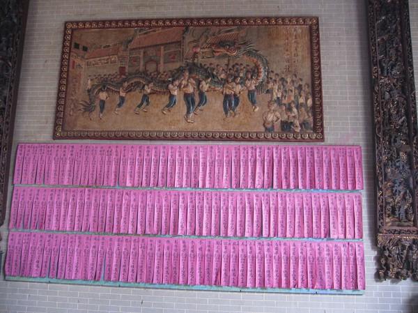På de rosa pappersarken finns namnen på de personer som givit stora donationer till templets renoveringar, Thien Hau pagoda, Cholon.