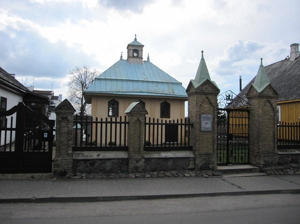 Kenessa (synagoga), bönehuset för karaiter, Trakai.