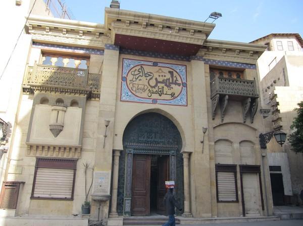 Arkitektur islamic Cairo, Kairo.