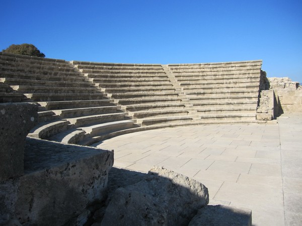 Odeonteatern, Pafos archeological site.