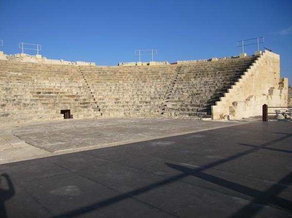 Klassisk grekisk-romersk teater i Kourion, Cyperns sydkust.