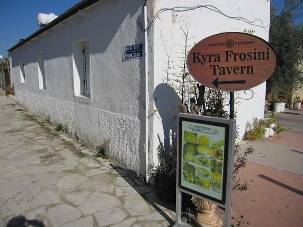 Kyra Frosini Tavern, platsen för min första lunch på Cypern, Pafos.