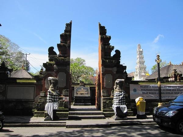 Statstemplet Pura Agung Jagatnatha i centrala Denpasar, Bali.