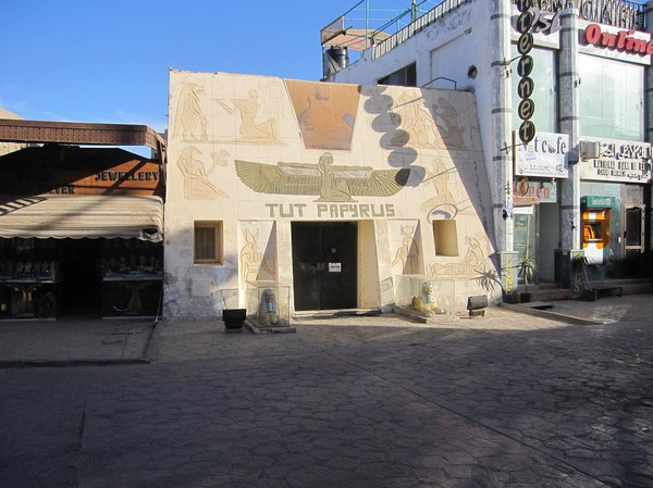 Dahab, Sinai, Egypten.