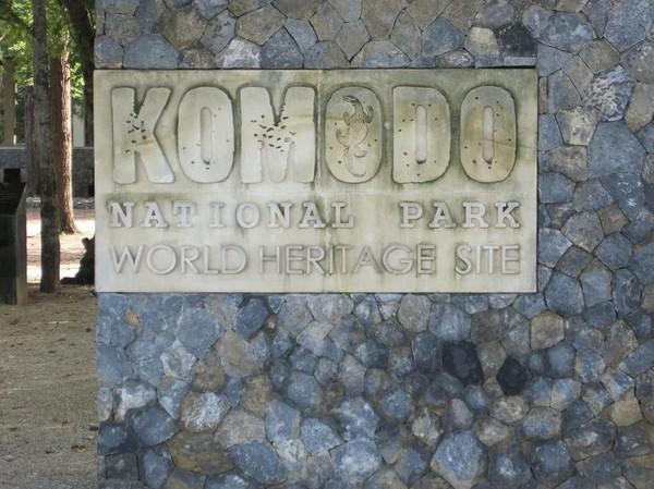 Loh Liang National Park Visitor Centre, Komodo island.