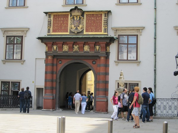 Swiss gate, In Der Burg, Wien.