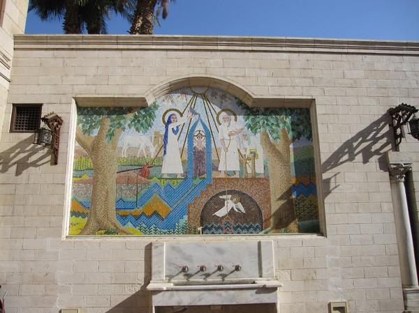 Detaljer utanför Hanging church, coptic Cairo, Kairo.