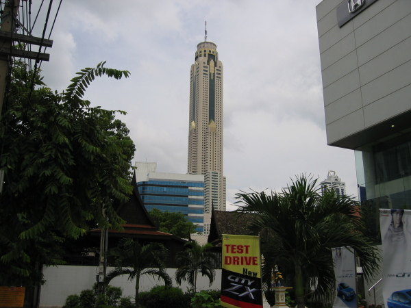 Baiyoke Tower, Bangkok.