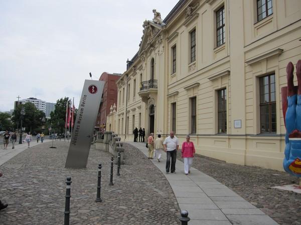 Judisches Museum i Kreuzberg, Berlin.