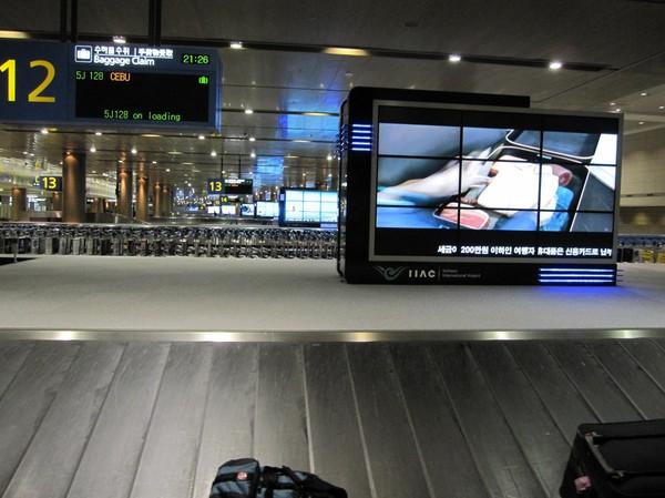 Renaste och modernaste bagagebandet jag sett? Möjligen kan Singapore's Changi airport spöa detta.