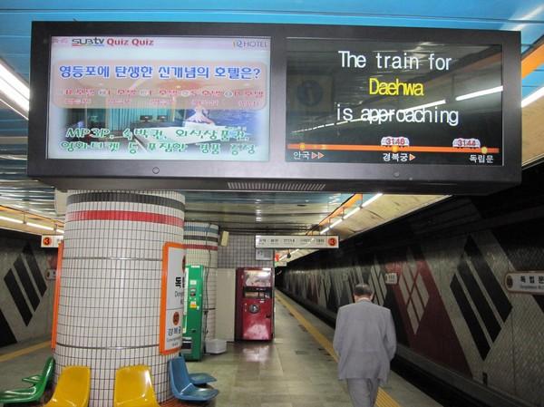 Tunnelbanan i Seoul är det bästa transportmedlet för turister. Lätt att begripa sig på och relativt billigt, runt 6-7 kr per resa.