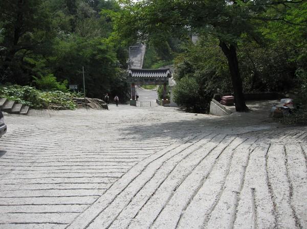 Brant första parti upp till Mount Ingwangsan.