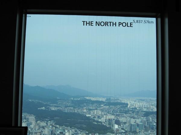 Distans skylt, N Seoul Tower.