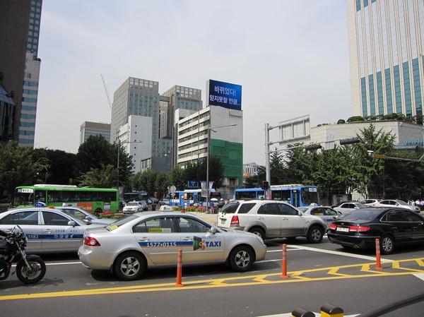 Gatuscen Seoul.