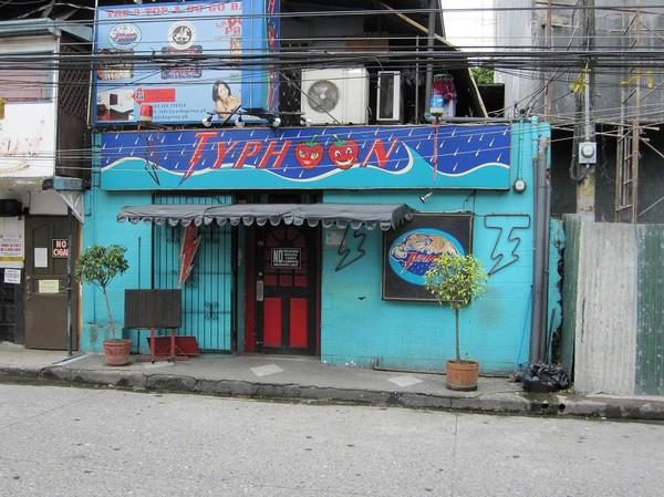 Typhoon nattklubb mitt emot mitt favorit ställe för käk, Kokomo's restaurant.