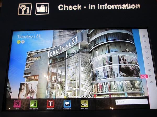 Terminal 21 Bangkok.