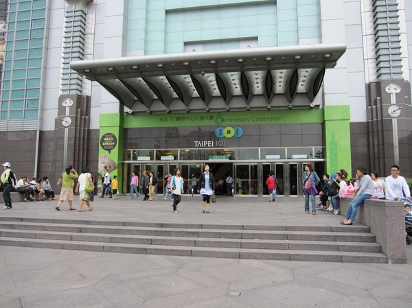 Taipei 101 shopping mall entrance.
