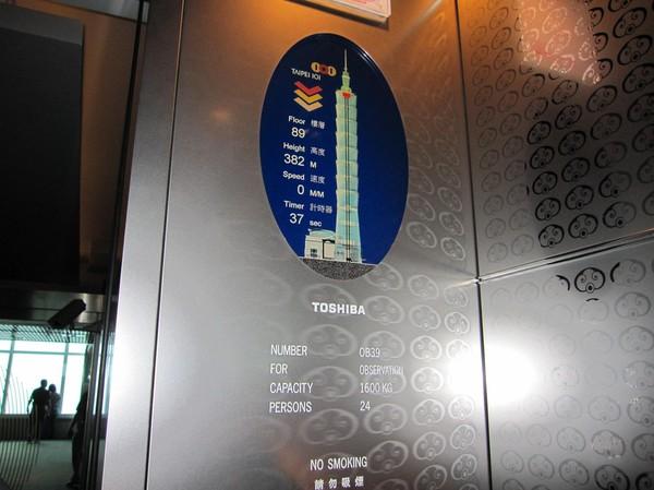 Bild inifrån hissen, Taipei 101.